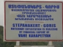 Goris - Stepanakert